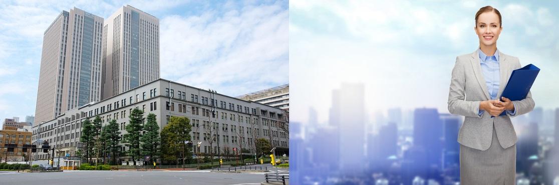 一般社団法人 日本会計研究団体連合会